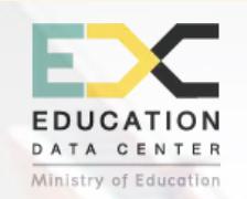 ศูนย์กลางข้อมูลด้านการศึกษาสำหรับประชาชน